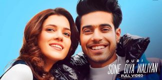 Sone Diya Waliyan Song Lyrics