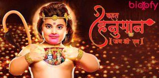 Kahat Hanuman Jai Shri Ram