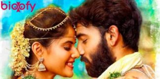Seethayanam Telugu Movie