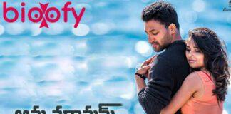 Amrutha Ramam Telugu Movie