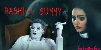 Rashi Mein Sunny