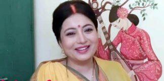 Samta Sagar