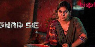 Ghar Se Movie