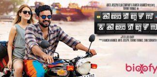 Kilometers and Kilometers Malayalam Movie