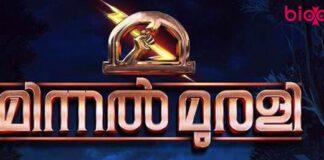 Minnal Murali Movie