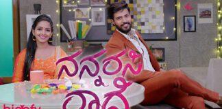 Nannarasi Radhe