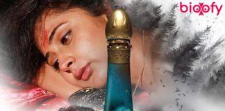 Perfume Movie