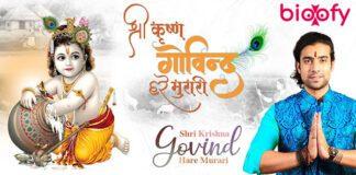 Shri Krishna Govind Hare Murari Song