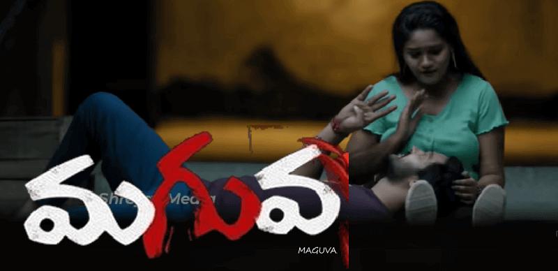 Maguva Telugu Movie Shreyas Et Cast Crew Roles Story Bioofy