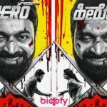 hero Kannada movie