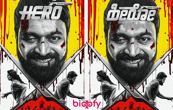 hero movie Cast