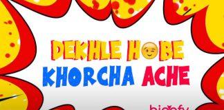 Dekhle Hobe Khorcha Ache