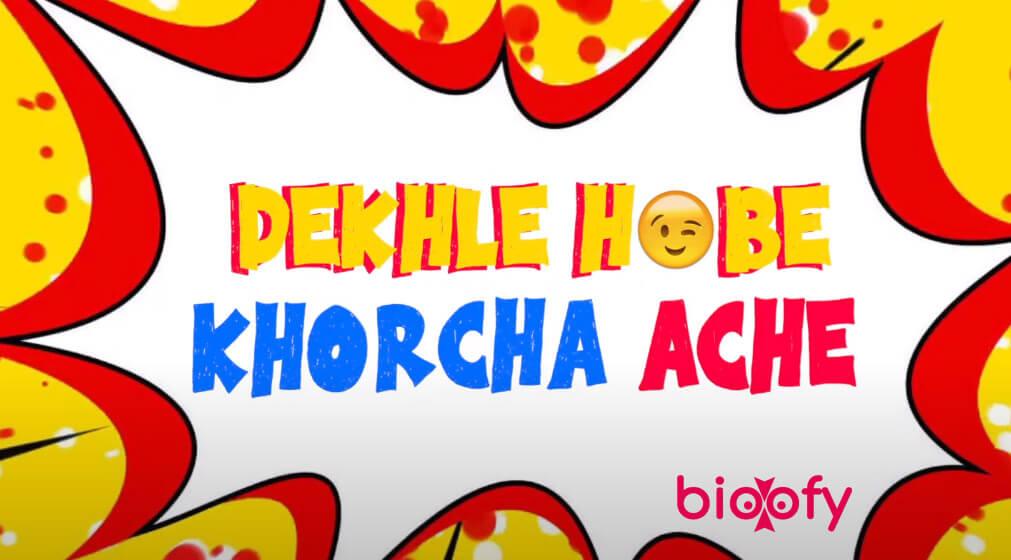 , Dekhle Hobe Khorcha Ache (Reeflix) Web Series Cast & Crew, Roles, Release Date, Trailer