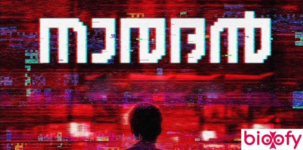 Naradan Movie