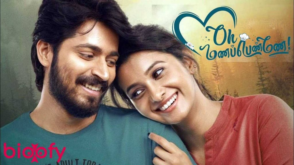Oh Manapenne Tamil Movie