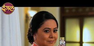 Pratibha Devi