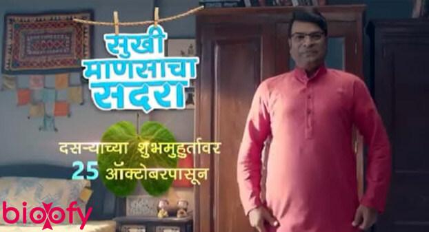 Sukhi Mansacha Sadra