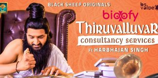 Thiruvalluvar Consultancy Services