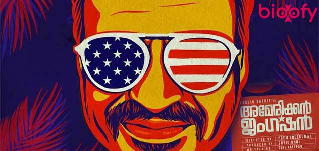 American Junction Movie
