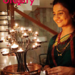 Amruta Subhash bio