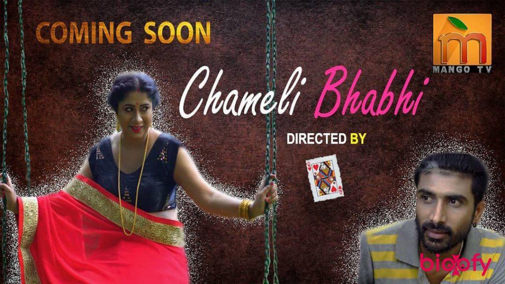 Chameli Bhabhi web series
