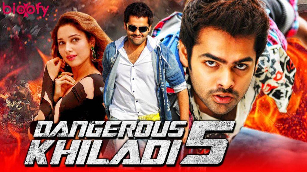 Dangerous Khiladi 5