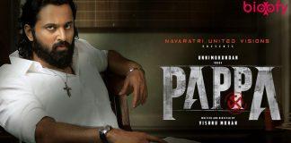 Pappa Movie