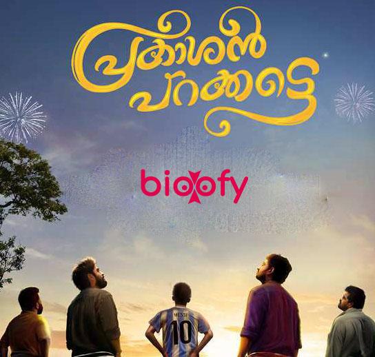 Prakashan Parakkatte Movie