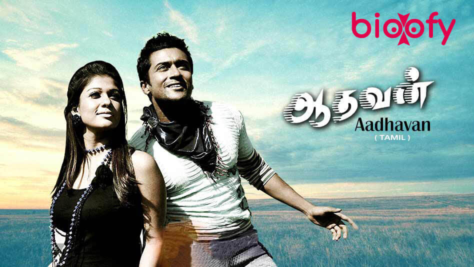 Aadhavan Movie