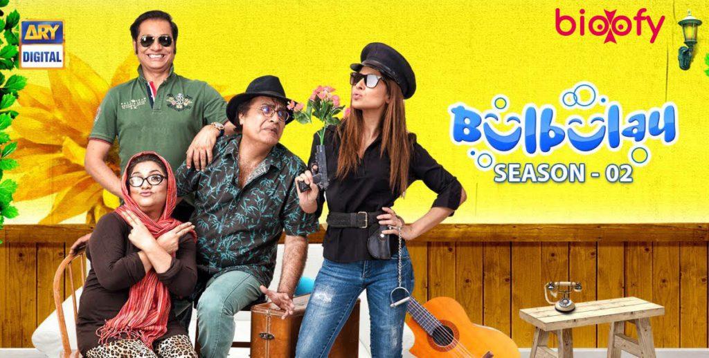 Bulbulay Season 2 1024x518