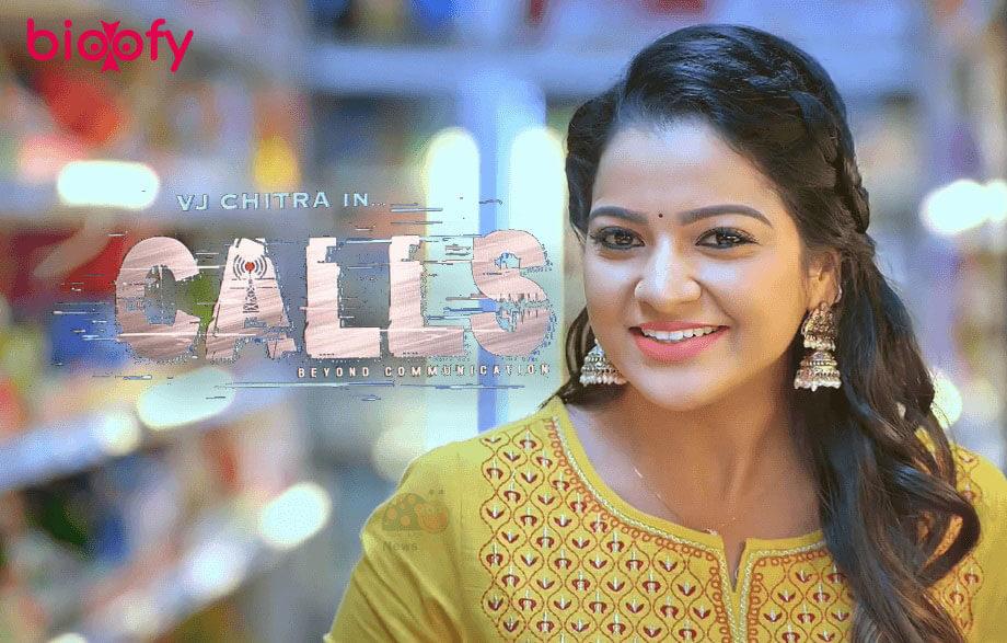Calls Tamil Movie