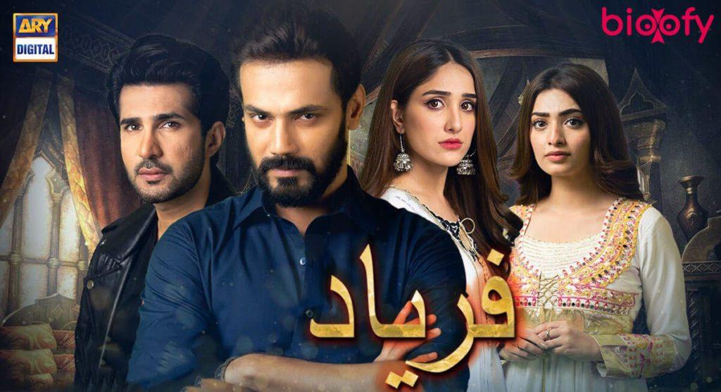 Faryaad Drama Ary Digital 1024x556
