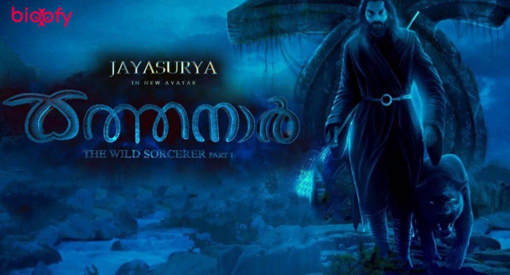 Kathanar Movie 1024x552