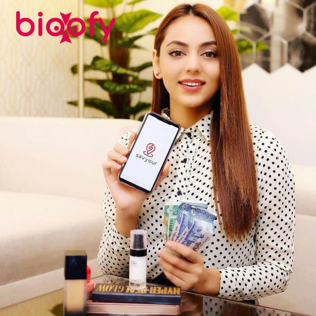 Maryam Noor Biograhy 1024x1024