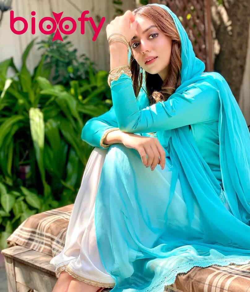 Maryam Noor Image