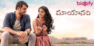 Mayaanadhi Movie