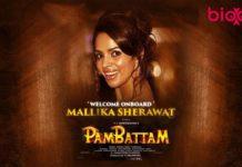 Pambattam Movie