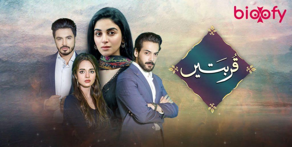 Qurbatain HUM TV 1024x516
