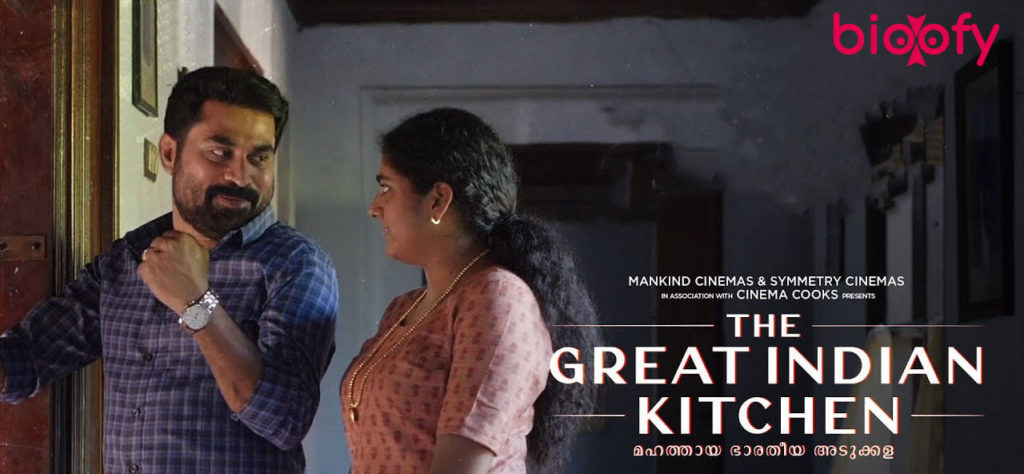 The Great Indian Kitchen 1024x474
