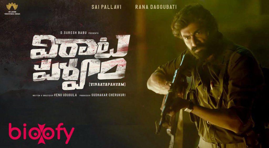 Viraata Parvam Movie 1024x564