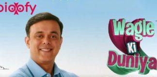 Wagle Ki Duniya (SAB TV)
