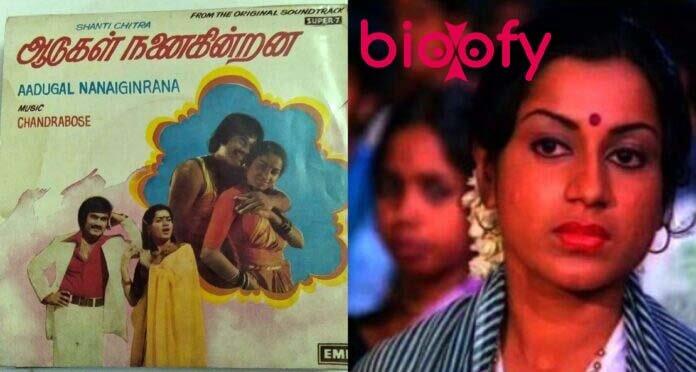 Aadugal Nanaigindrana Movie