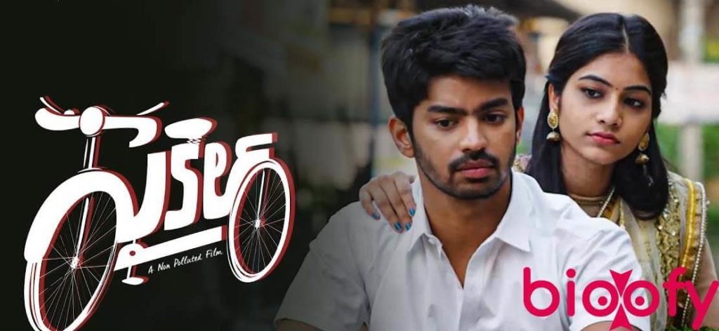 Cycle Movie 1024x472