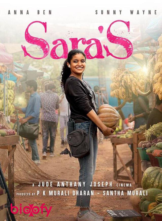 Saras Movie 2021