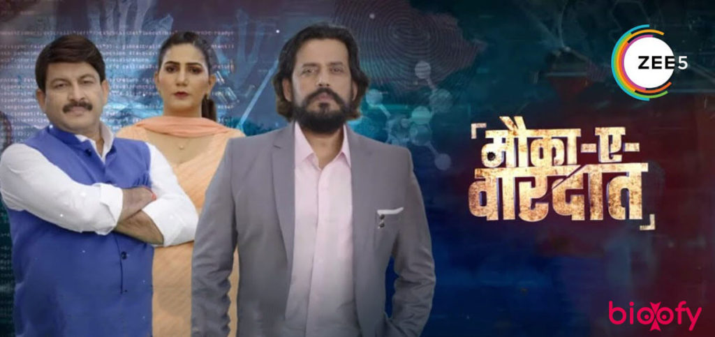 Mauka E Vardaat And TV 1024x483