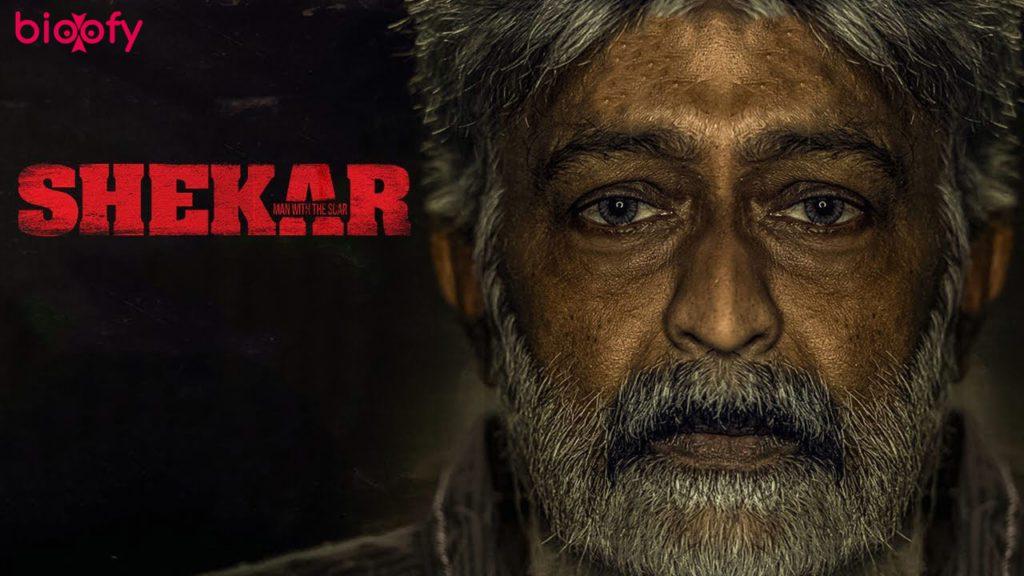 Shekar Movie 2021 1024x576