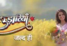 Udaariyaan TV Serial Colors TV 218x150