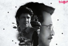 Special Ops 1.5 The Himmat Story Mein Hotstar 218x150