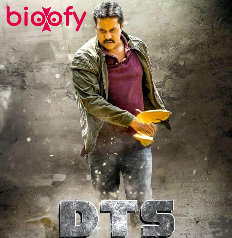 , DTS Movie Cast and Crew, Roles, Release Date, Trailer