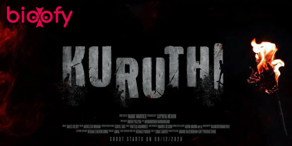 , Kuruthi Movie Cast and Crew, Roles, Release Date, Trailer